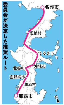 沖縄鉄軌道、北谷経由のC案に決定